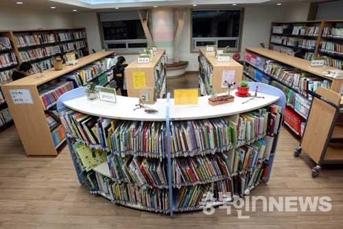 이번운영실태점검에서A등급을받은개신동글마루작은도서관.