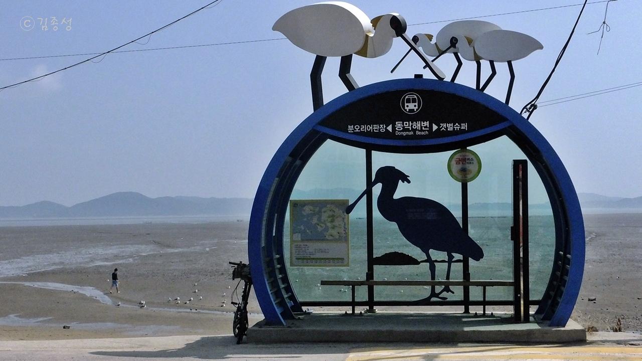 동막해변 버스정류장.