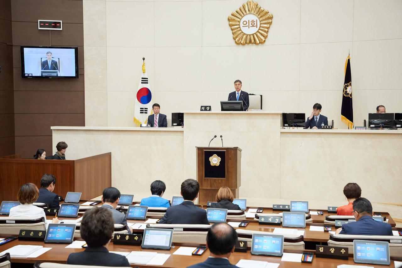 용인시의회, 제227회 제1차 정례회 개회 모습