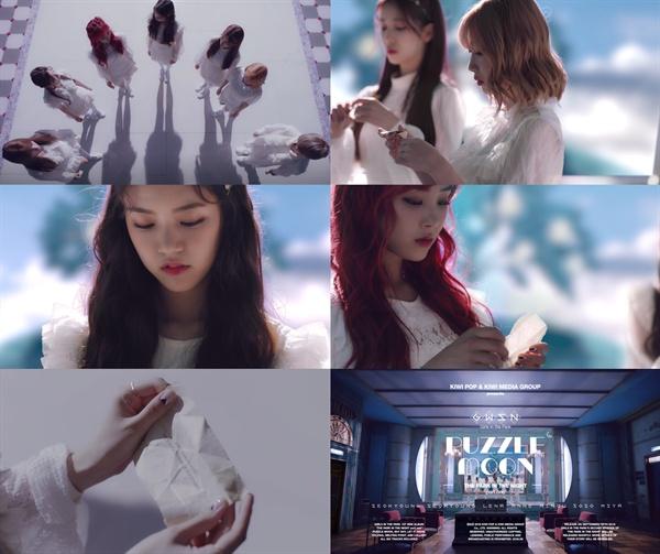 공원소녀 7인조 걸그룹 공원소녀가 데뷔 앨범 <밤의 공원>을 발표하고 정식 데뷔했다.