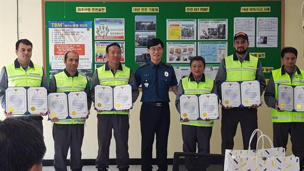 거제경찰서는 '외국인 명예경찰대원 감사장'을 수여했다.