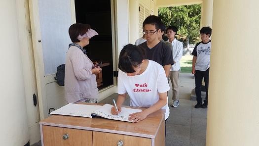 에히메 대학 학생들이 윤봉길 의사 사당에서 참배를 마친 후, 방명록을 적고 있다.