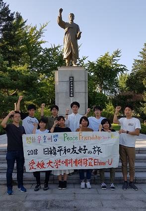 에히메 대학 학생들이 윤봉길 의사 동상 앞에서 기념 촬영을 하고 있다.