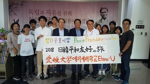 윤봉길 기념관을 방문한 에히메 대학교 학생들.