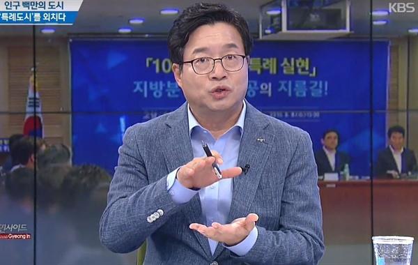 염태영 수원시장은 5일 방송된 KBS '인사이드 경인'에 출연, '인구 100만 대도시의 특례시 필요성'에 대해 역설했다. (KBS 인사이드경인 화면 캡쳐)