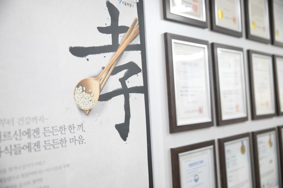 사회적기업 복지유니온은 2014년 삼킴 장애 어르신들의 식사 불만을 개선한 연하 도움식 '효반'을 국내 최초로 개발했다.