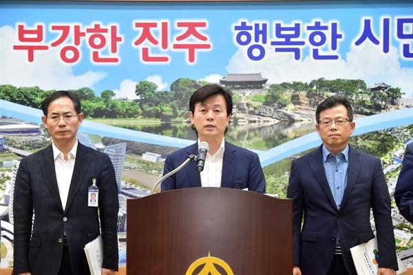 조규일 진주시장은 9월 6일 진주시청에서 기자회견을 열어 시정 계획을 발표했다.