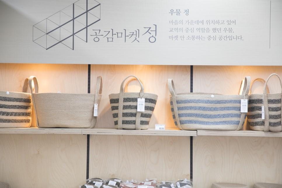 서울 창동 하나로마트 지하 1층에 문을 연 '공감마켓정'은 사회적기업 '함께일하는세상(주)'이 서울시의 위탁을 받아 운영한다.