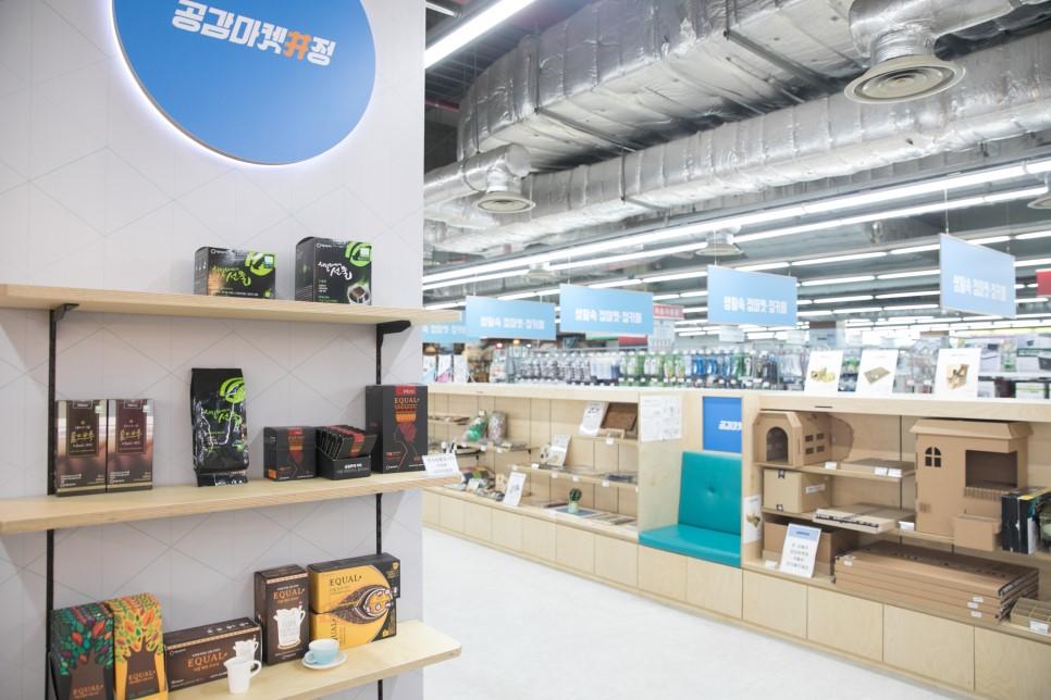 '공감마켓정'에서는 (예비)사회적기업, 협동조합, 마을기업, 자활기업 등 사회적경제 기업 37곳의 제품 1,000여 개를 만나볼 수 있다.