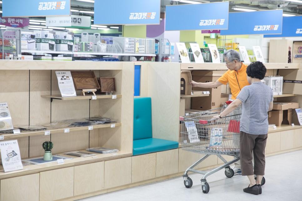 '공감마켓정'의 주요 이용객은 대형마트를 찾은 40~60대 주부들로, 먹거리를 사러 하나로마트를 방문했다가 생활필수품까지 보고 가도록 이끈다.