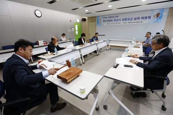 화성시(시장 서철모)는 지난 5일 심의위원회를 열고 2019년 생활임금을 1만원으로 확정했다.