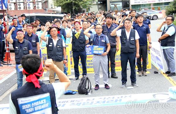 """전국금속노동조합 경남지부는 9월 6일 오후 삼성전자서비스 창원센터 앞에서 """"삼성전자서비스 꼼수직고용 규탄대회""""를 열었다."""