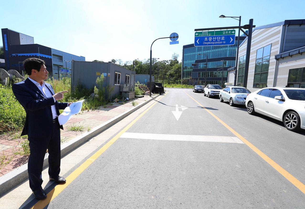 초이산단에 나와있는 강성삼 하남시의회 부의장