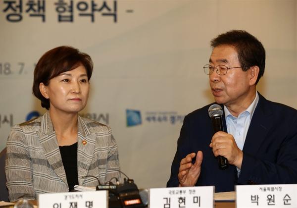 8월 17일 오후 서울 중구 프레스센터에서 열린 '국토교통 정책 협약식'에서 박원순 서울시장이 모두발언을 하고 있다. 왼쪽은 김현미 국토교통부 장관.