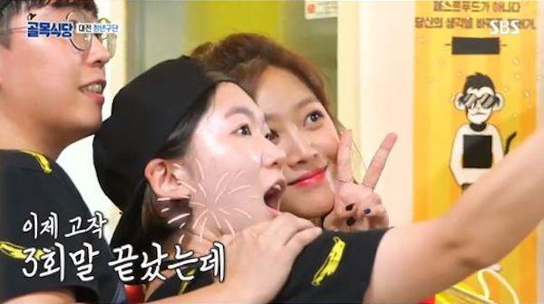 지난 5일 방영한 SBS <백종원의 골목식당> 대전편