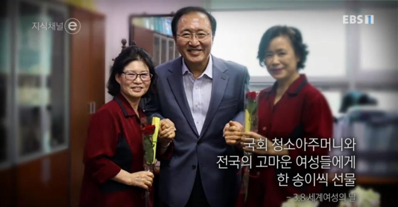 EBS <지식채널e> '노회찬과 정치인의 자격'의 한 장면.