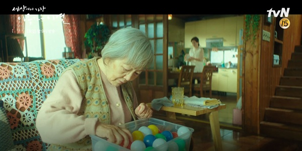 치매 걸린 시어머니에 대한 이야기가 나오는 드라마 <세상에서 가장 아름다운 이별>