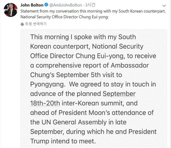 존 볼턴 미국 백악관NSC 보좌관이 6일 트위터로 공개한 성명.
