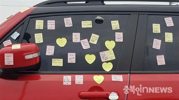경적을울린다며일본산승용차를모는여성운전자에게욕설을했던40대남성운전자A씨가형사처벌에이어네티즌들의집단항의를받는처지가됐다.(사진보배드림갈무리)