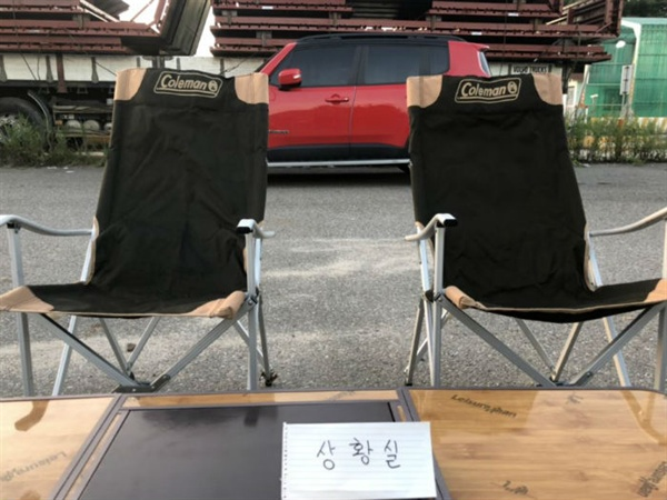 경적을울린다며일본산승용차를모는여성운전자에게욕설을했던40대남성운전자A씨가형사처벌에이어네티즌들의집단항의를받는처지가됐다.(사진네티즌들이설치한상황실,보배드림갈무리)