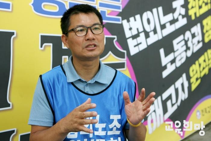 전교조 법외노조 취소를 위해 청와대앞에서 단식투쟁을 하고 있는 김종현 해직교사 대표