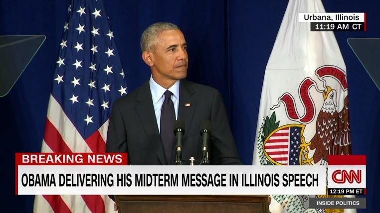 버락 오바마 전 미국 대통령의 도널드 트럼프 대통령 비판 연설을 보도하는 CNN 뉴스.