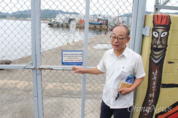 창원 마산합포구 신포동 1가 53번지에 있는 '김주열열사 시신인양지'로, 2011년 9월 2일 '경남도 기념물 제277호'로 지정되었다. 이곳 소유권을 갖고 있는 해양수산부는 낚시객의 출입을 막기 위해 문을 설치해 놓았다.