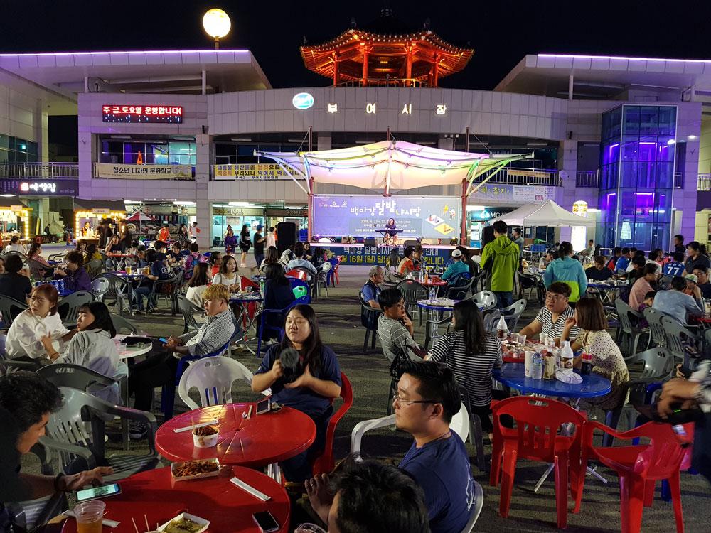 이날의 마지막 행사로 백마강 달밤 야시장에 참여하여 지역민들과 함께하고 있다.