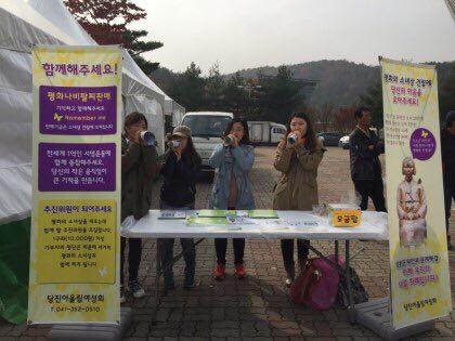 어울림여성회의 '당진평화의 소녀상'건립 모금당시 모습 (사진제공 당진어울림여성회)