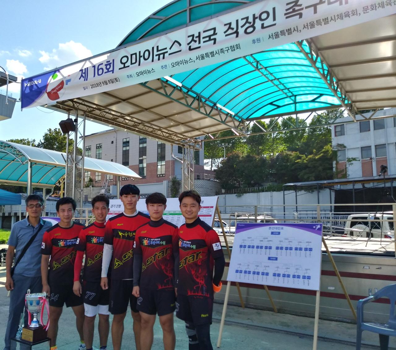 최강부 우승 수원 매탄 제16회 오마이뉴스 전국 직장인 족구대회