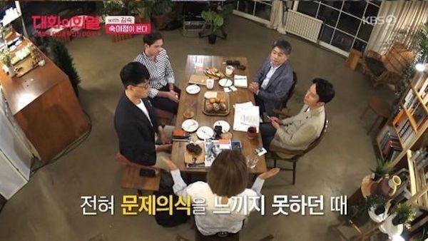 지난 8일 첫 방영한 KBS <대화의 희열> 한 장면