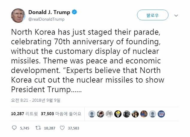 도널드 트럼프 미국 대통령의 북한 열병식 관련 트윗 갈무리.