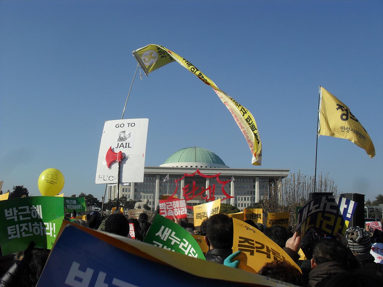 촛불혁명 당시의 여의도 국회의사당.