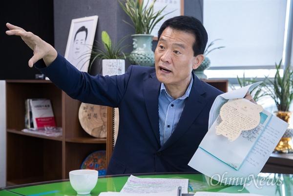 이승로 성북구청장