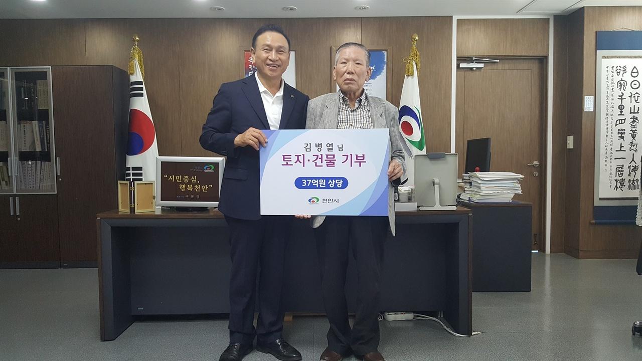 10일 천안시청을 방문한 김병열(사진 오른쪽) 씨가 구본영 천안시장과 기념촬영을 하고 있다.