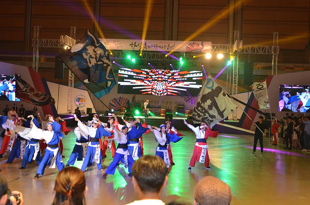 한일 기병대 피날레 공연, 한일 축제 한마당