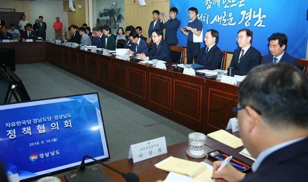 김경수 경남도지사는 9월 10일 오전 경남도청 도정회의실에서 자유한국당 경남도당과 당정협의회를 열었다.