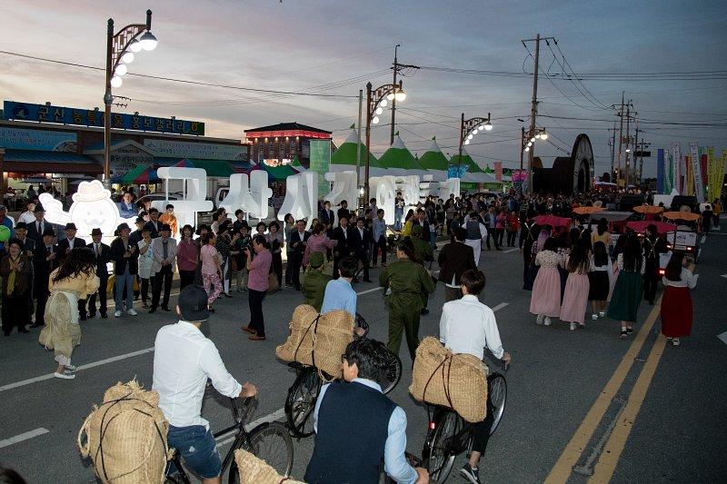 제5회 군산시간여행축제 퍼레이드
