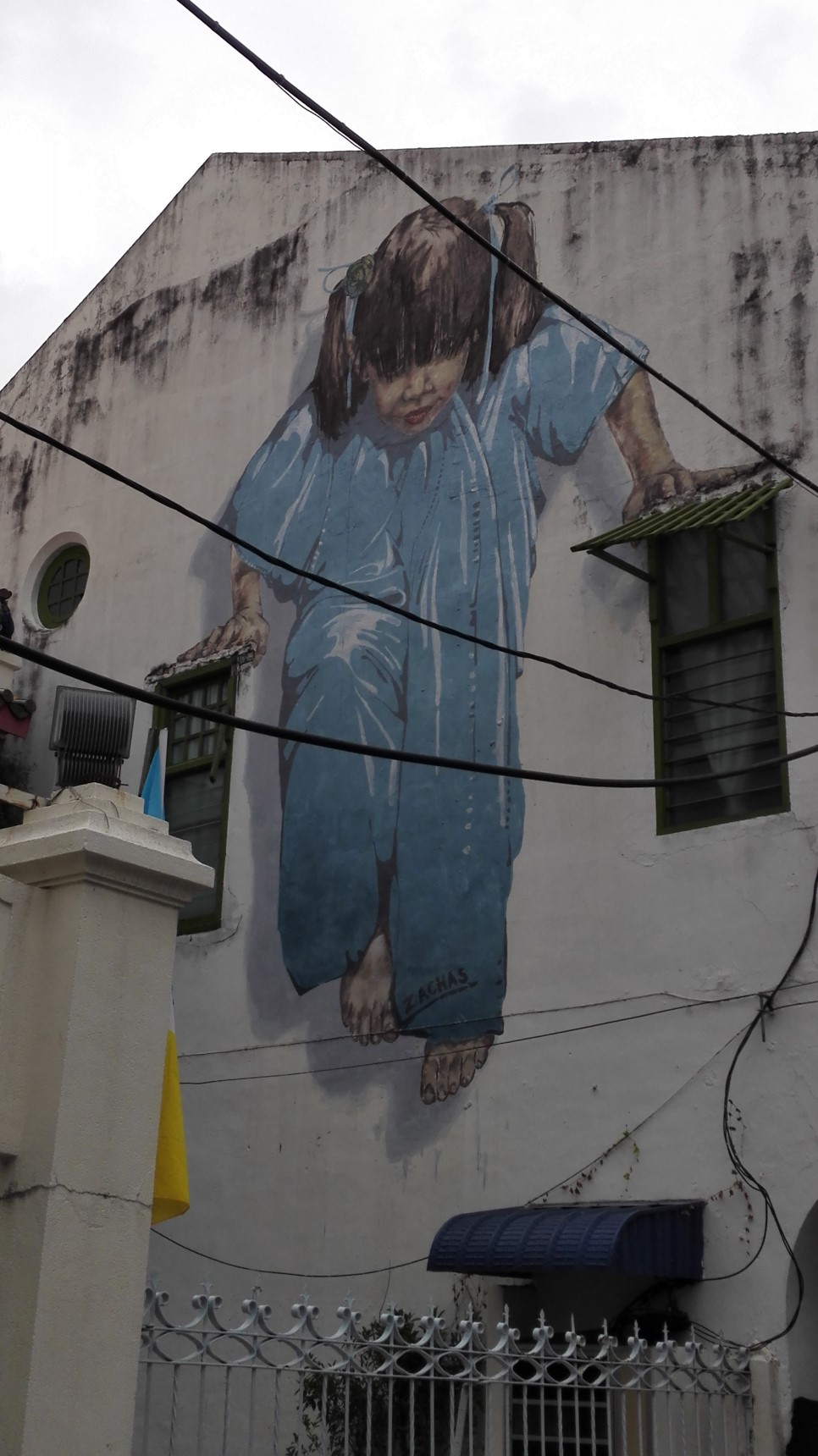 페낭 벽화