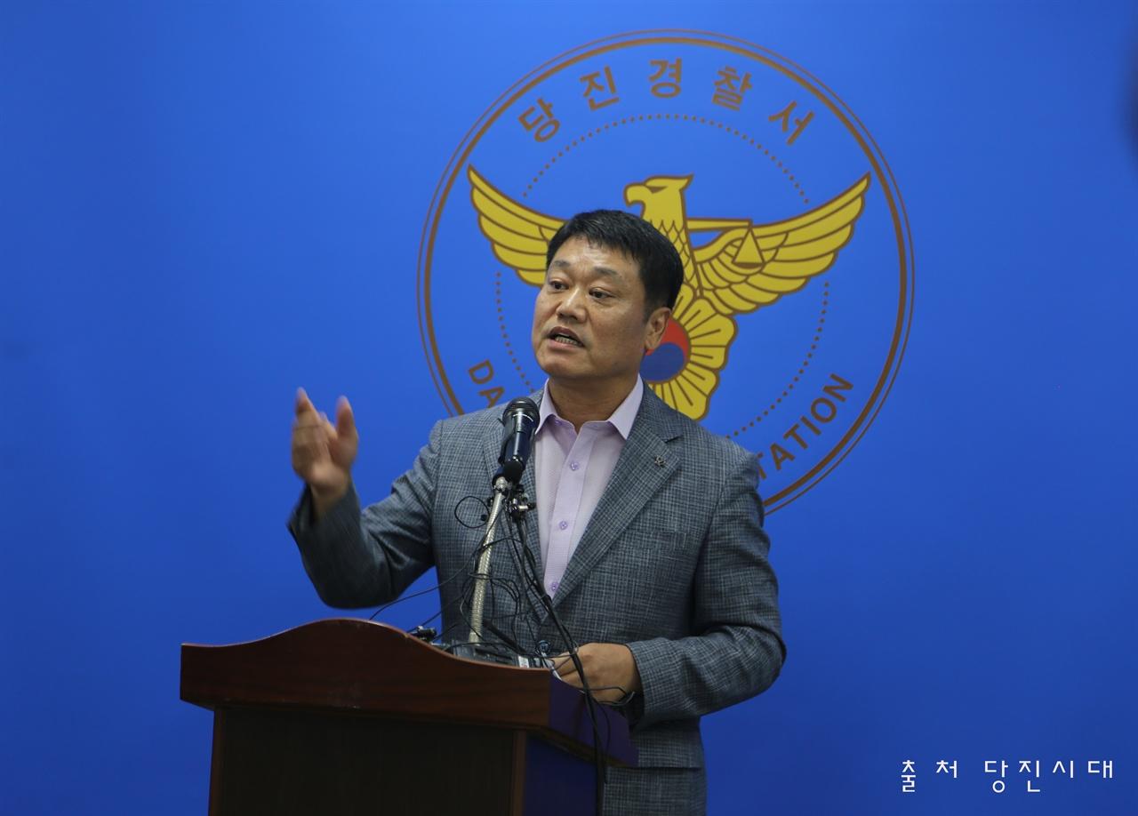 10일 오후 4시 당진경찰서 수사과장 윤성묵 경감이 송악농협 강도사건에 대해 브리핑하고 있다