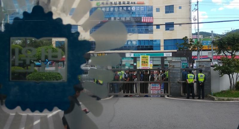 광주지법 순천지원 여수시법원에서 본 민주노총 쌍용차 금속노조 조합원과 40여 명의 집회 모습