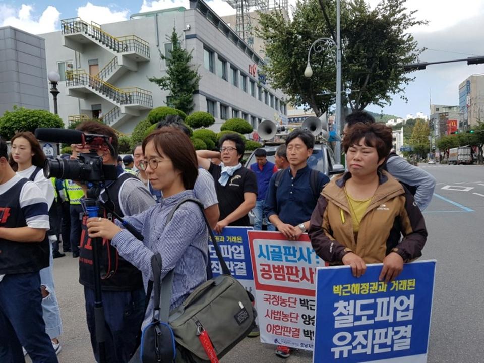 시골판사 박보영 규탄집회에 모인 노동자와 취재진의 모습