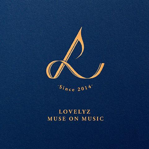 지난 10일 발매된 러블리즈의 인스트루멘탈 앨범 < Muse On Music >.  같은 회사 선배 인피니트에 이어 아이돌로선 두번째, 걸그룹으론 최초의 연주곡 음반을 내놓았다.