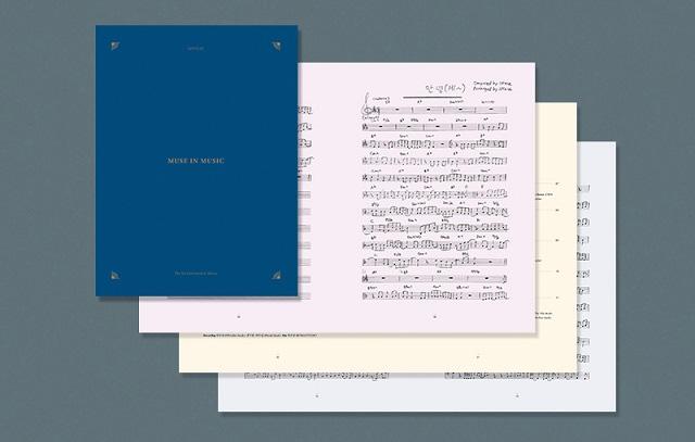 지난 10일 발매된 러블리즈의 인스트루멘탈 앨범 < Muse On Music >. 수록곡의 필사본 악보를 책자 형태로 첨부한 점이 이채롭다..
