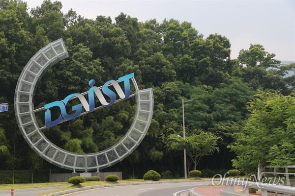 대구경북과학기술원(DGIST).