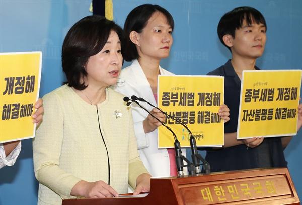 심상정 정의당 의원이 11일 오전 국회 정론관에서 종합부동산세법 개정안 공동발의 기자회견을 열었다.