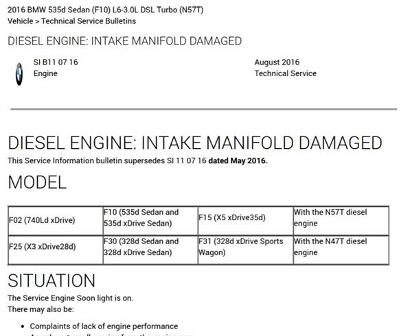 11일 BMW 집단소송을 대리 중인 법무법인 해온과 한국소비자협회가 공개한 디젤차량 흡기다기관 정비기술자료