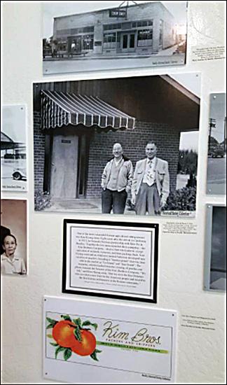 김형순 털없는 복숭아 (천도복숭아)를 재배하여 백만장자가 된 김형순, 김호 지사가 관여한 킴브라더스 농장 시절의 자료들