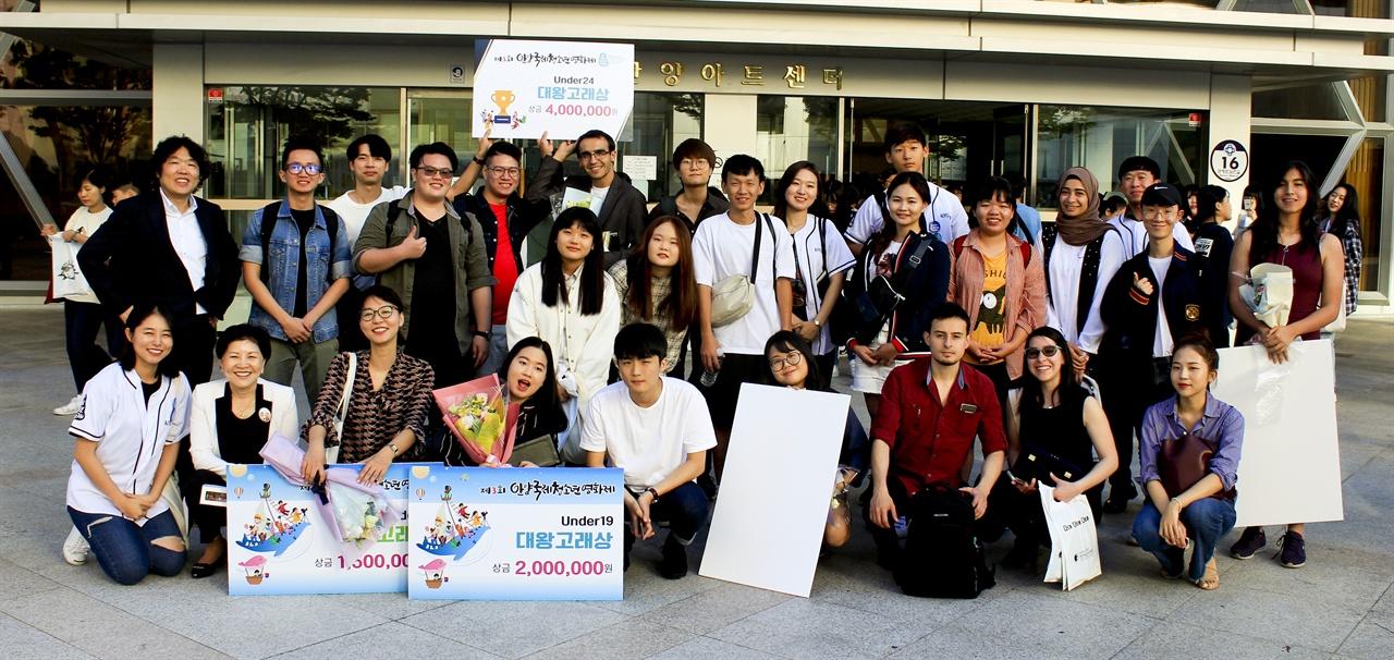 안양국제청소년영화제 시상식이 끝난 후 수상자들과 영화 관계자들이 단체사진을 촬영했다.