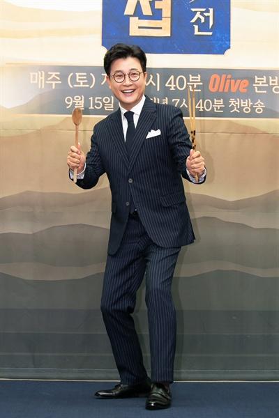 11일 서울 마포구 상암동 한 호텔에서 열린 올리브 <한식대첩-고수외전> 제작발표회에 참석한 MC 김성주.